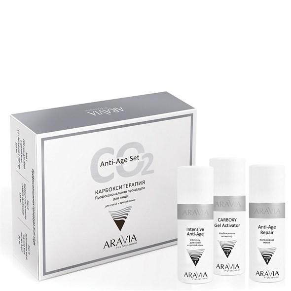 ARAVIA Professional Карбокситерапия Набор CO2 Anti-Age Set для сухой и зрелой кожи лица, 150 мл. х 3 шт. - фото 7763