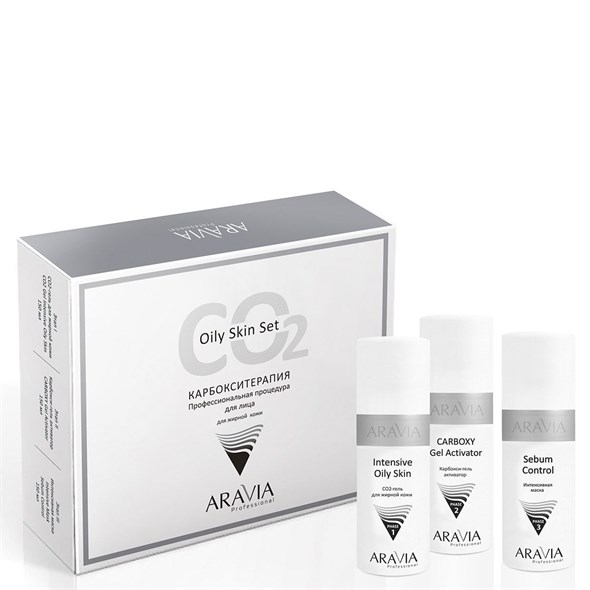 ARAVIA Professional Карбокситерапия Набор CO2 Oily Skin Set для жирной кожи лица, 150 мл. х 3 шт. - фото 7764