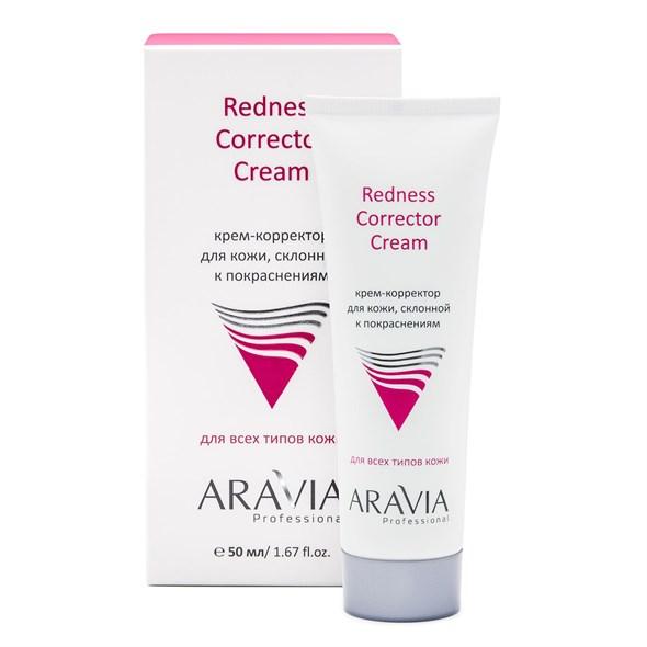 ARAVIA Professional Крем-корректор для кожи лица, склонной к покраснениям Redness Corrector Cream, 50 мл/15 - фото 7818