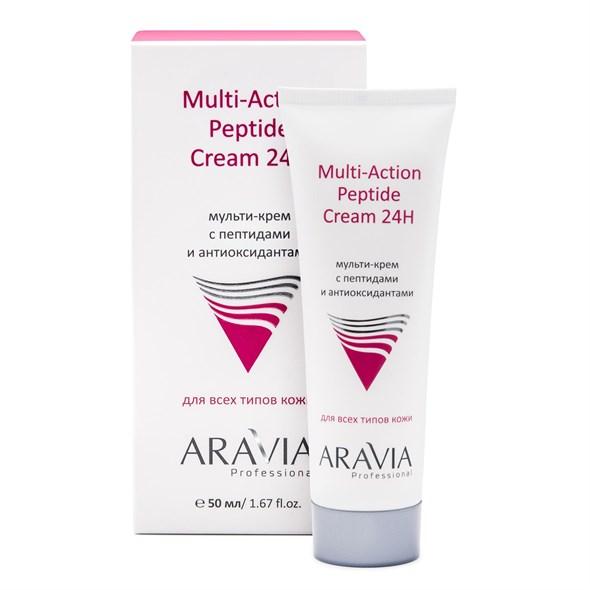 ARAVIA Professional Мульти-крем с пептидами и антиоксидантным комплексом для лица Multi-Action Peptide Cream, 50 мл/15 - фото 7826