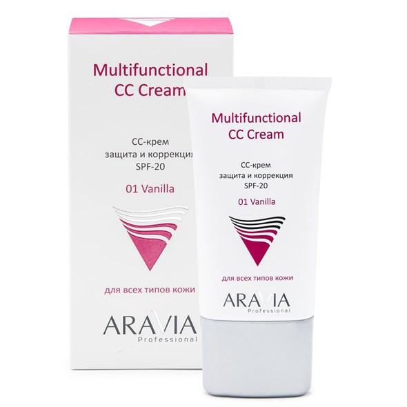 ARAVIA Professional СС-крем защитный SPF-20 Multifunctional CC Cream, Vanilla 01, туба 50 мл/15 - фото 7838