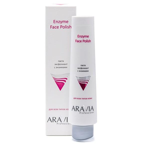 ARAVIA Professional Паста-эксфолиант с энзимами для лица Enzyme Face Polish, 100мл/15 - фото 7857