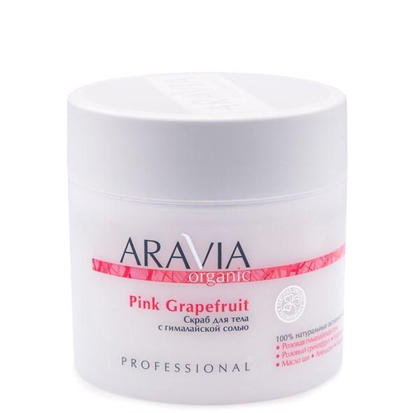 ARAVIA Organic Скраб для тела с гималайской солью Pink Grapefruit, 300 мл /8 - фото 7861