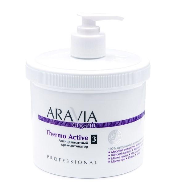 ARAVIA Organic Антицелюлитный крем-активатор «Thermo Active», 550 мл./4 - фото 7865