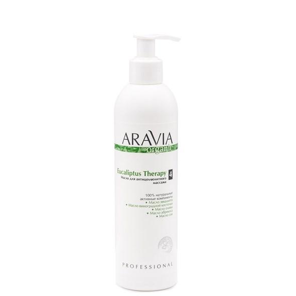 ARAVIA Organic Масло для антицеллюлитного массажа Eucaliptus Therapy, 300 мл/16 - фото 7872