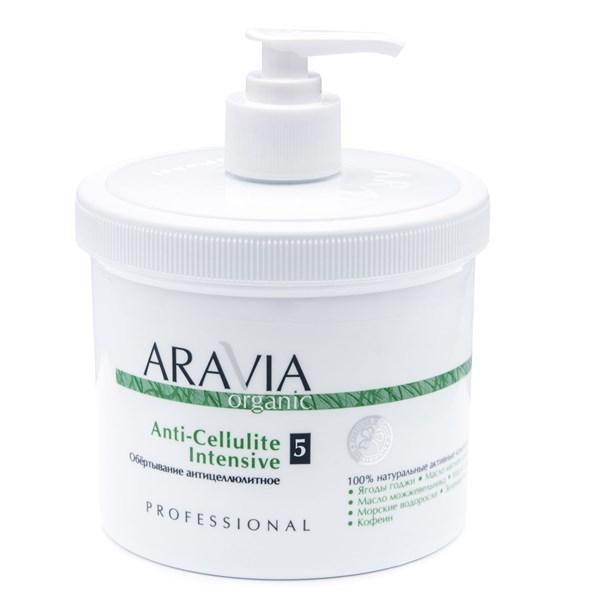 ARAVIA Organic Обёртывание антицеллюлитное «Anti-Cellulite Intensive», 550 мл./4 - фото 7885