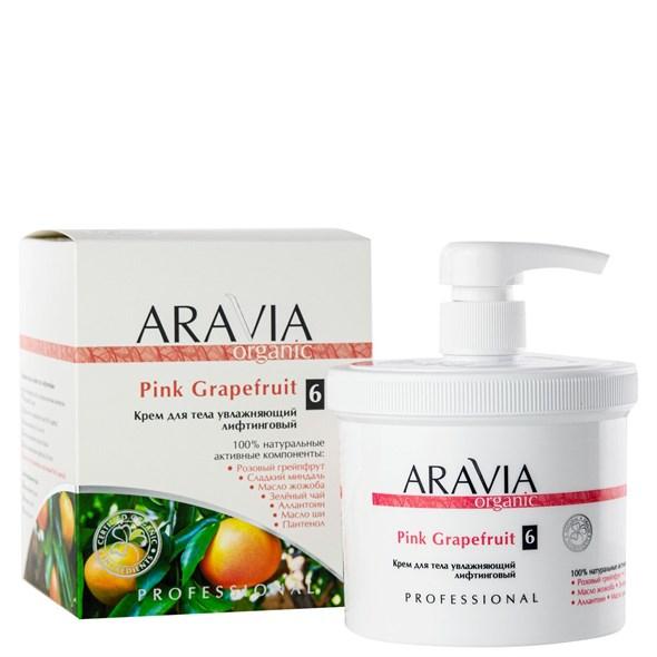 ARAVIA Organic Крем для тела увлажняющий лифтинговый Pink Grapefruit, 550 мл/4 - фото 7889