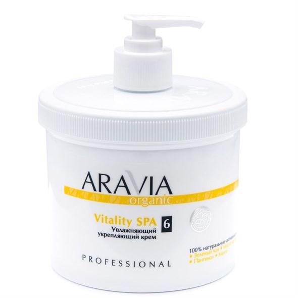 ARAVIA Organic Увлажняющий укрепляющий крем «Vitality SPA», 550 мл./4 - фото 7912