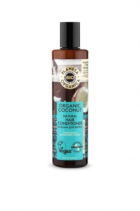 Planeta Organica / Organic coconut / Бальзам для волос натуральный, 280 мл. - фото 8012