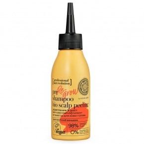 """NATURA SIBERICA / Hair Evolution / Пилинг-активатор для кожи головы """" RE-GROW.Укрепление & рост волос"""", 120 мл - фото 8029"""