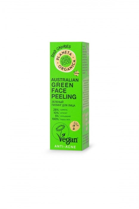 Planeta Organica / Skin Super Food / Зеленый пилинг для лица, 30 мл - фото 8040