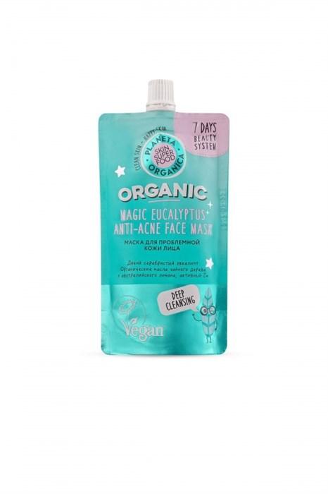 Planeta Organica / Skin Super Food / Маска  для проблемной кожи лица, 100 мл - фото 8047