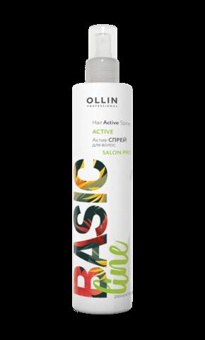 OLLIN BASIC LINE Актив-спрей для волос 250мл/ Hair Active Spray - фото 8064