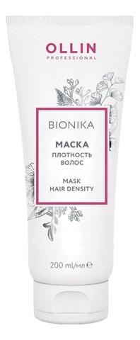 OLLIN BIONIKA Маска «Плотность волос» 200мл - фото 8069