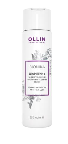 OLLIN BIONIKA Шампунь энергетический против выпадения волос 250мл - фото 8075