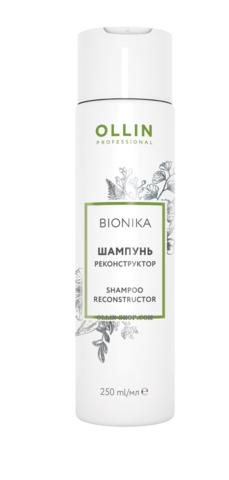 OLLIN BIONIKA Шампунь реконструктор 250мл - фото 8083
