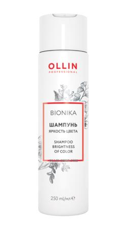 OLLIN BIONIKA Шампунь для окрашенных волос Яркость цвета 250мл - фото 8088