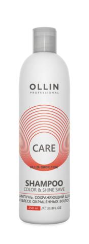 OLLIN CARE Шампунь, сохраняющий цвет и блеск окрашенных волос 250мл/ Color&Shine Save Shampoo - фото 8104