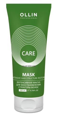 OLLIN CARE Интенсивная маска для восстановления структуры волос 200мл/ Restore Intensive Mask - фото 8106