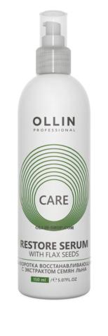 OLLIN CARE Сыворотка восстанавливающая с экстрактом семян льна 150мл/ Restore Serum with Flax Seeds - фото 8116