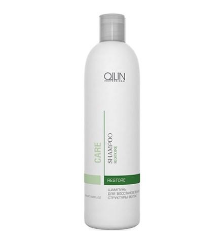 OLLIN CARE Шампунь для восстановления структуры волос 250мл/ Restore Shampoo - фото 8120