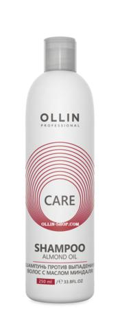 OLLIN CARE Шампунь против выпадения волос с маслом миндаля 250мл/ Almond Oil Shampoo - фото 8130
