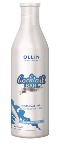 OLLIN Cocktail BAR Крем-шампунь Молочный коктейль Увлажнение волос 500мл - фото 8135
