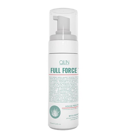 OLLIN FULL FORCE Мусс-пилинг для волос и кожи головы с экстрактом алоэ 160мл - фото 8142