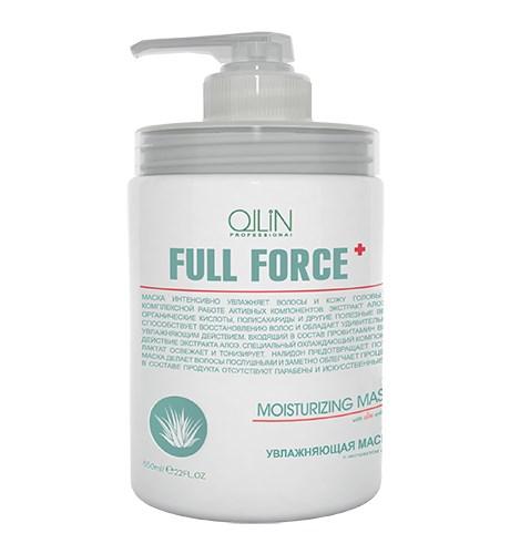 OLLIN FULL FORCE Увлажняющая маска с экстрактом алоэ 650мл - фото 8146