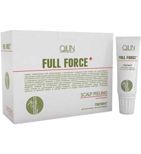 OLLIN FULL FORCE Пилинг для кожи головы с экстрактом бамбука 10штх15мл - фото 8148