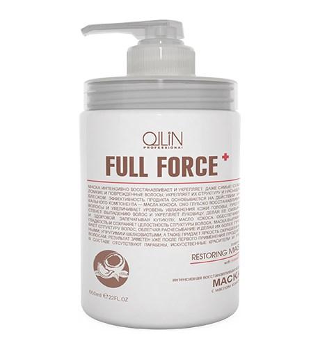 OLLIN FULL FORCE Интенсивная восстанавливающая маска с маслом кокоса 650мл - фото 8149