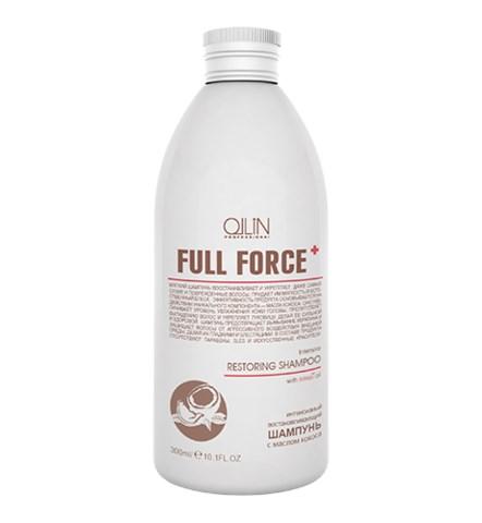 OLLIN FULL FORCE Интенсивный восстанавливающий шампунь с маслом кокоса 300мл - фото 8150