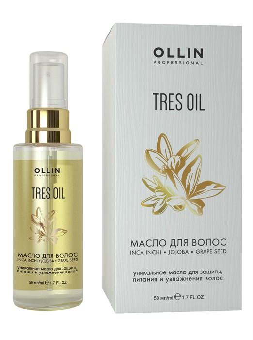 OLLIN PERFECT HAIR TRES OIL Масло для волос 50мл - фото 8180
