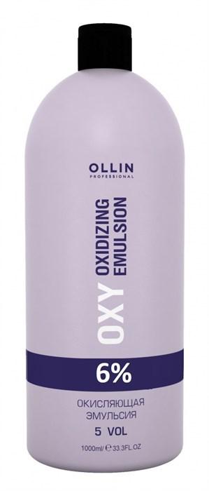 OLLIN performance OXY   6% 20vol. Окисляющая эмульсия 1000мл/ Oxidizing Emulsion - фото 8183