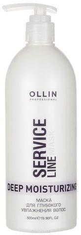 OLLIN SERVICE LINE Маска для глубокого увлажнения волос 500мл/ Deep Moisturizing Mask - фото 8192