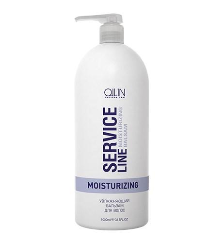 OLLIN SERVICE LINE Увлажняющий бальзам для волос 1000мл/ Moisturizing balsam - фото 8195