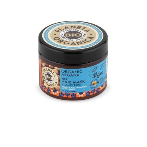 Planeta Organica / Organic argana / Маска для волос, 300 мл - фото 8339