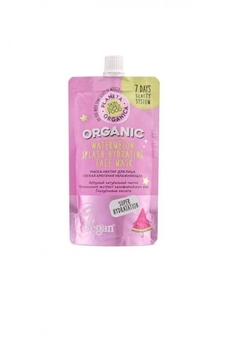 """Planeta Organica / Skin Super Food / Маска - нектар для лица """" Свежая арбузная увлажняющая"""", 100 мл - фото 8345"""