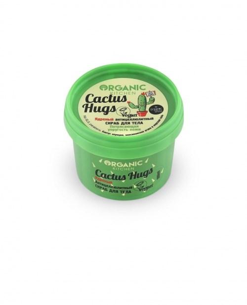 """Organic Kitchen/ Скраб для тела """"Ядреный антицеллюлитный. Cactus hugs"""" , 100 мл - фото 8346"""