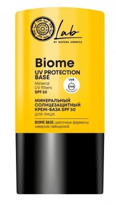 Natura Siberica / LAB Biome/ Минеральный солнцезащитный крем-база для лица SPF 50, 20мл - фото 8348
