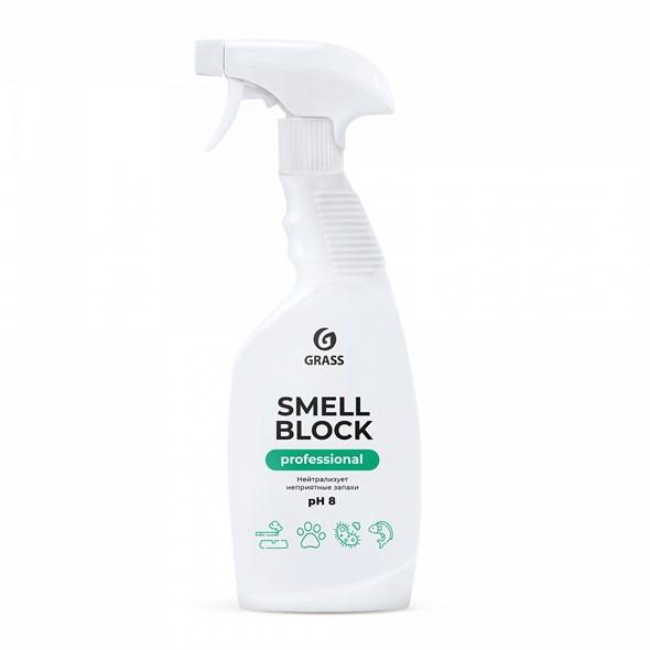 """Нейтрализатор запаха """"Smell Block"""" Professional (флакон 600 мл) - фото 8396"""