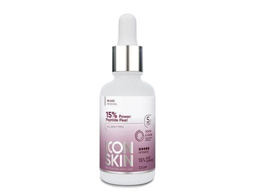 ICON SKIN  / Антивозрастной пилинг для лица с 15% комплексом кислот и пептидами для всех типов кожи, 30 мл - фото 8628