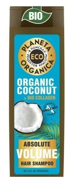 Planeta Organica / ECO / шампунь для волос ORGANIC COCONUT+BIO COLLAGEN, 520 мл - фото 8998