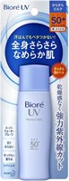 Biore UV Солнцезащитная эмульсия гладкость кожи SPF50, 40 гр