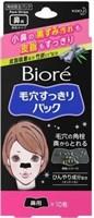 Biore Полоски для носа Бамбуковый уголь