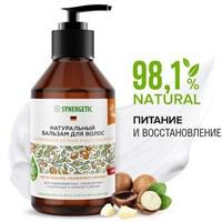 SYNERGETIC Натуральный бальзам для волос Максимальное питание и восстановление, 0,25 л