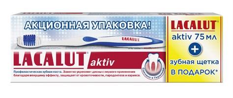 Промо-набор Lacalut aktiv зубная паста, 75 мл+Lacalut aktiv Model Club синяя зубная щетка
