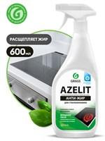 GRASS Azelit spray для стеклокерамики, 600мл