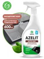 GRASS Azelit spray для камня, 600мл