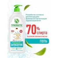 Средство для рук антибактериальное (Антисептик) «Увлажнение и ультразащита 99,9%» SYNERGETIC, 1л (гель)